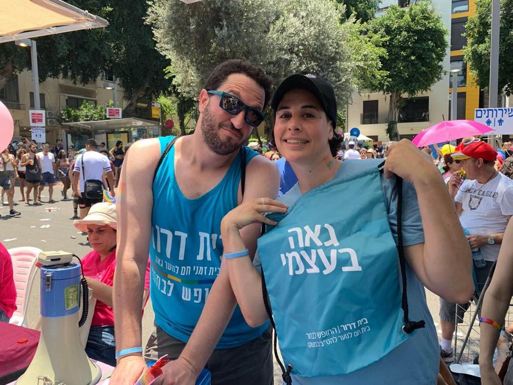 בית דרור במצעד הגאווה 2019