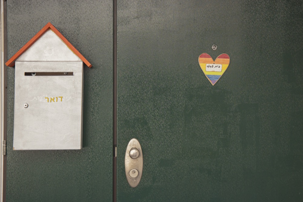 דלת הכניסה