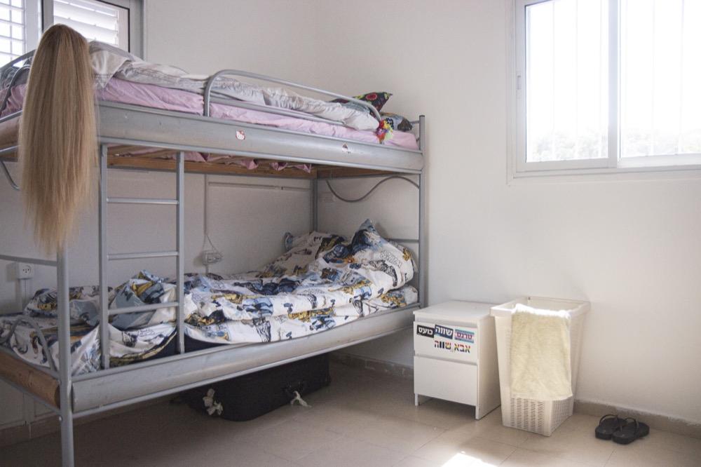 חדר בני נוער