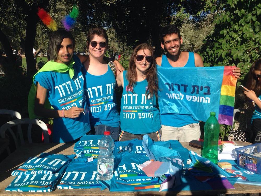 מצעד הגאווה בירושלים 2017
