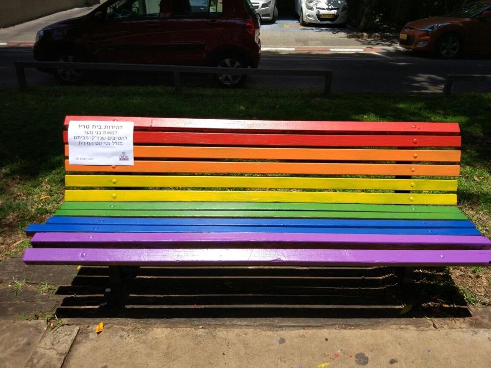 ספסל בצבעי הגאווה קמפיין לנוער חסר קורת גג מהקהילה הלהטבית