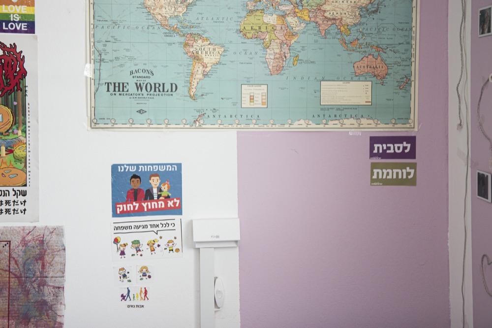 קירות אחד החדרים
