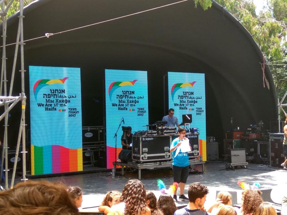 רכז בית דרור בנאום במצעד הגאווה בחיפה 2017