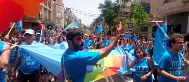 בית דרור במצעד הגאווה 2016 Beit Dror at the TLV Pride Parade